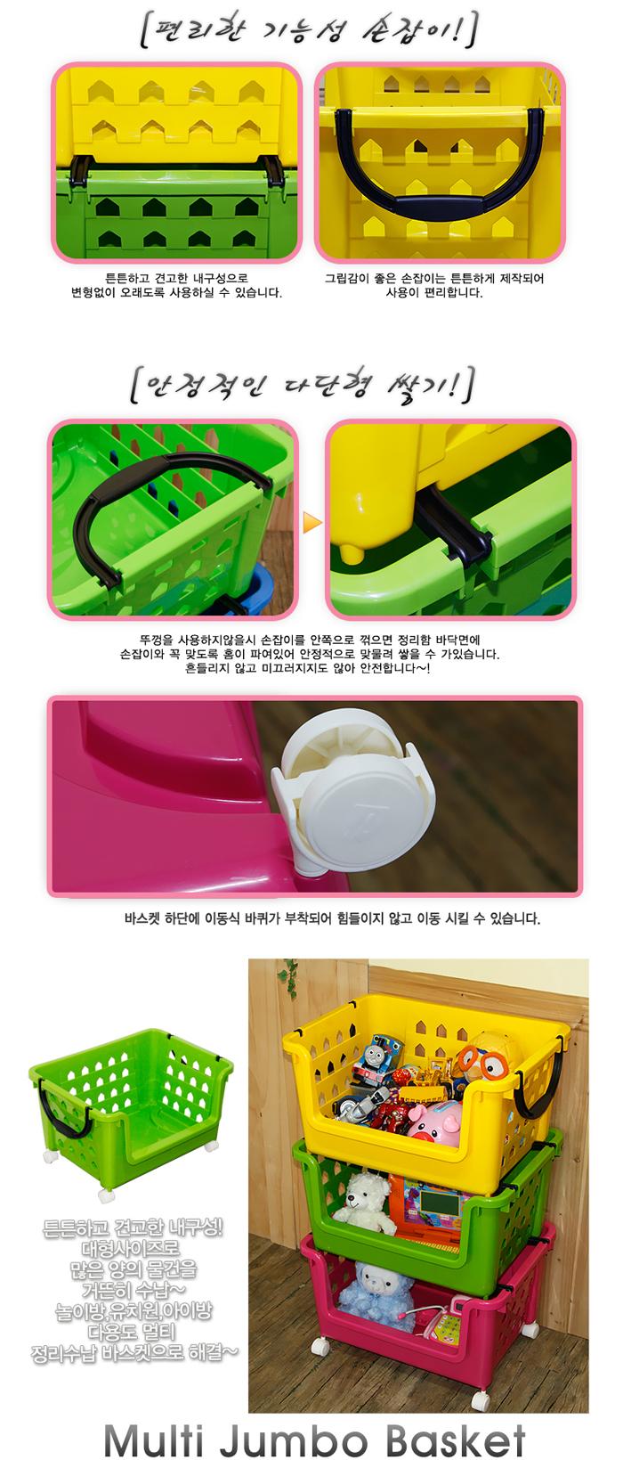 [탱크수납장] 장난감정리함 이동식멀티바스켓 초대형 1단-핑크 - 그린나래리빙, 21,900원, 가구, 정리함